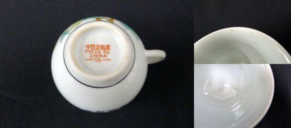 M428 景徳鎮製 香花悟鳥 花鳥文 ポット&カップ4客 ティーセット 食器 茶器/80_画像10