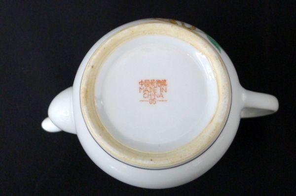 M428 景徳鎮製 香花悟鳥 花鳥文 ポット&カップ4客 ティーセット 食器 茶器/80_画像7