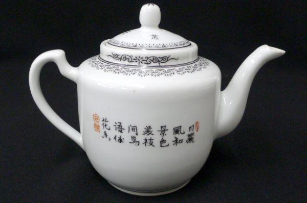 M428 景徳鎮製 香花悟鳥 花鳥文 ポット&カップ4客 ティーセット 食器 茶器/80_画像4