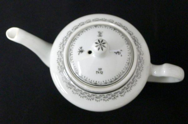 M428 景徳鎮製 香花悟鳥 花鳥文 ポット&カップ4客 ティーセット 食器 茶器/80_画像5