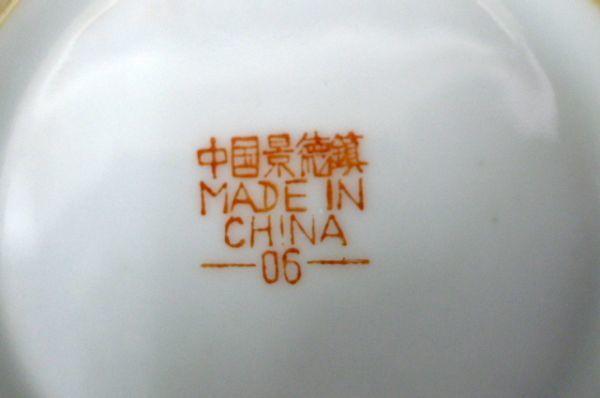 M428 景徳鎮製 香花悟鳥 花鳥文 ポット&カップ4客 ティーセット 食器 茶器/80_画像8