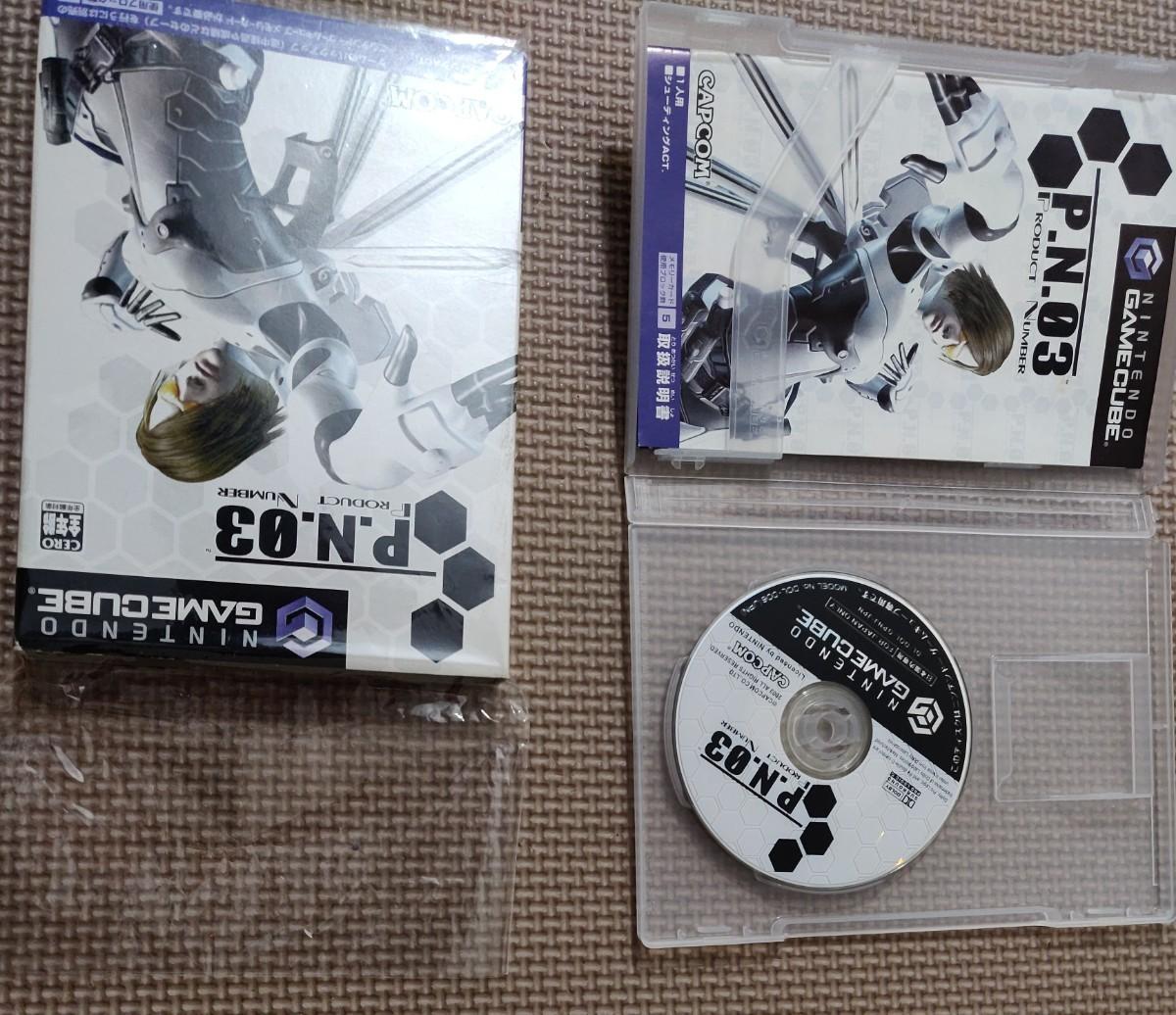 カプコン PN03 ソフト ゲームキューブ