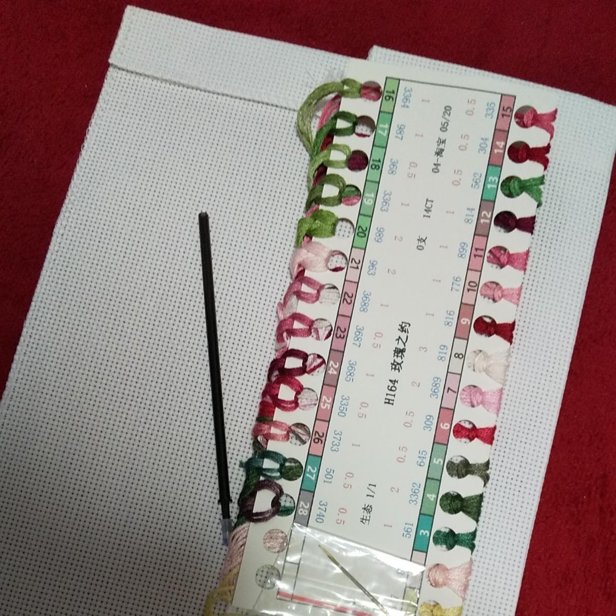クロスステッチ刺繍キット(H164)