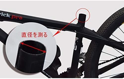 黒 31.8mm シートクランプ 31.8mm アルミ合金 軽量 クイックリリース ンシートポストクランプ 取り付け簡単_画像7