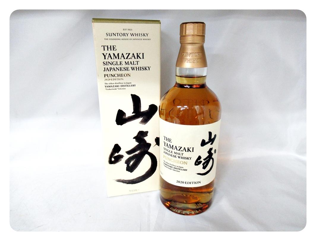 1円~ 未開栓 サントリー 山崎 YAMAZAKI WAHISKY ウイスキー PUNCHEON 2020 EDITION 700ml