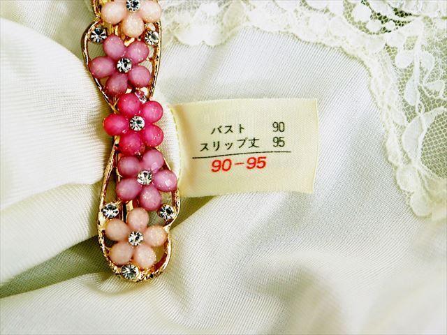 CE3-78☆セシール/日本製♪ドレスのような美しさ♪ウエストゴム入り*ストレッチスリップ*90※送料はゆうパケットなら250円♪_画像6
