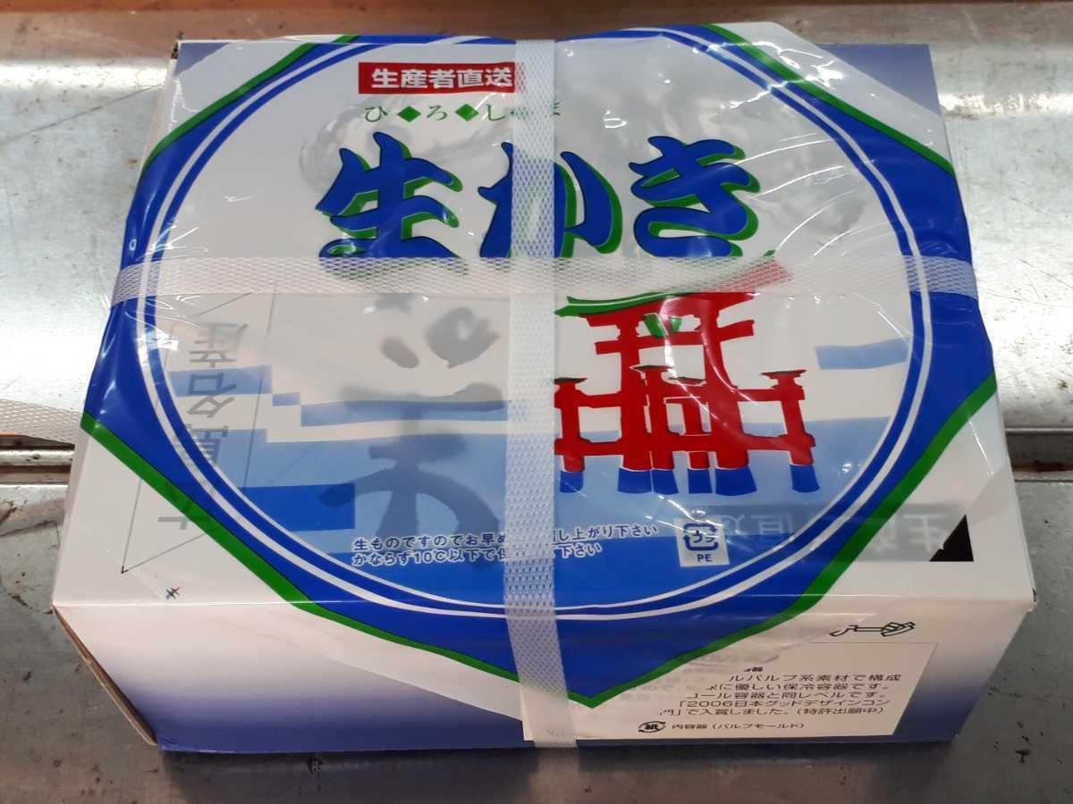 ★ 広島県産 殻付き 牡蠣 カキ 産地直送 生産者直送 朝取れ ★ 40個!_画像4