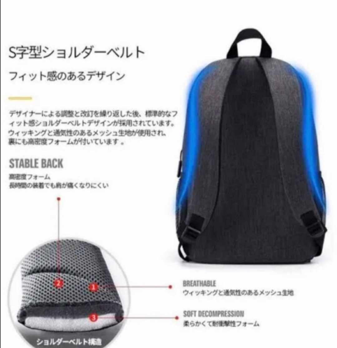 リュックサック レディースリュック メンズ バックパック 防水 USB充電ポート