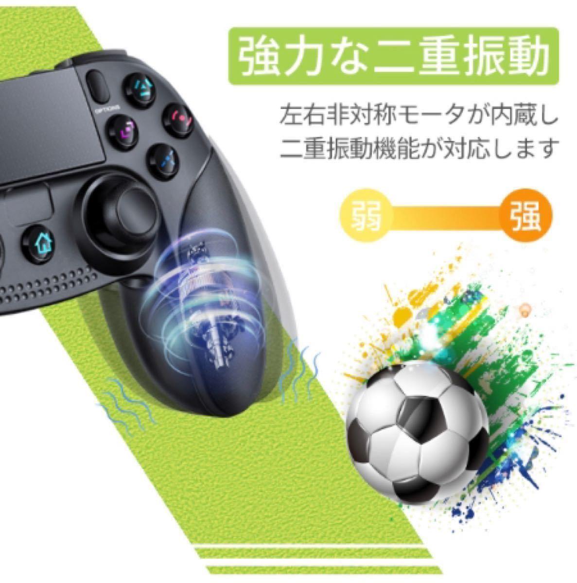 PS4 コントローラー 有線接続・振動機能・人間工学・最新版システム対応・USB接続・PC対応・ゲームコントローラー