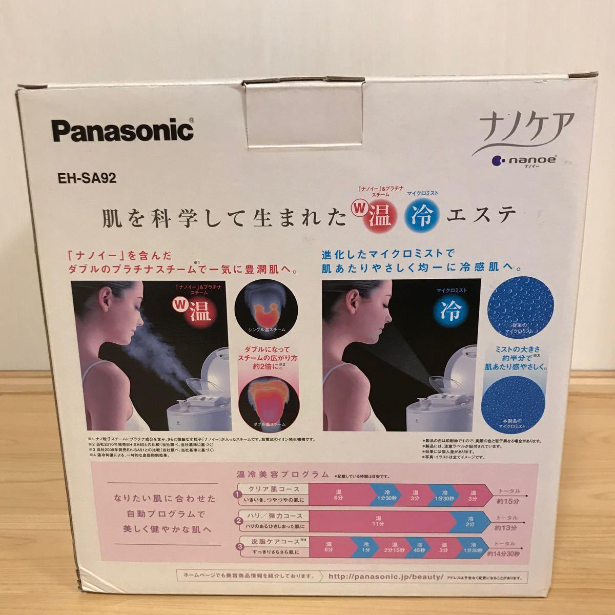 パナソニック Panasonic EH-SA92-PN ナノケア 温スチーマー 冷スチーマー