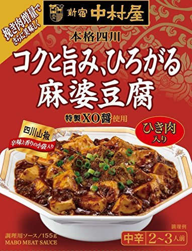 新宿中村屋 本格四川 コクと旨み、ひろがる麻婆豆腐 155g×5個_画像2