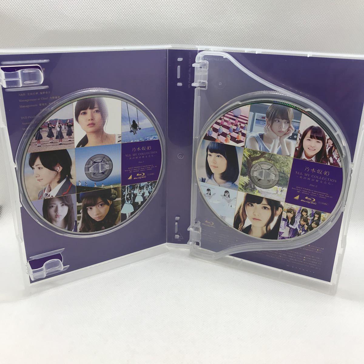 乃木坂46 ALL MV COLLECTION ~あの時の彼女たち~ 完全生産限定盤 Blu-ray 4枚組_画像3