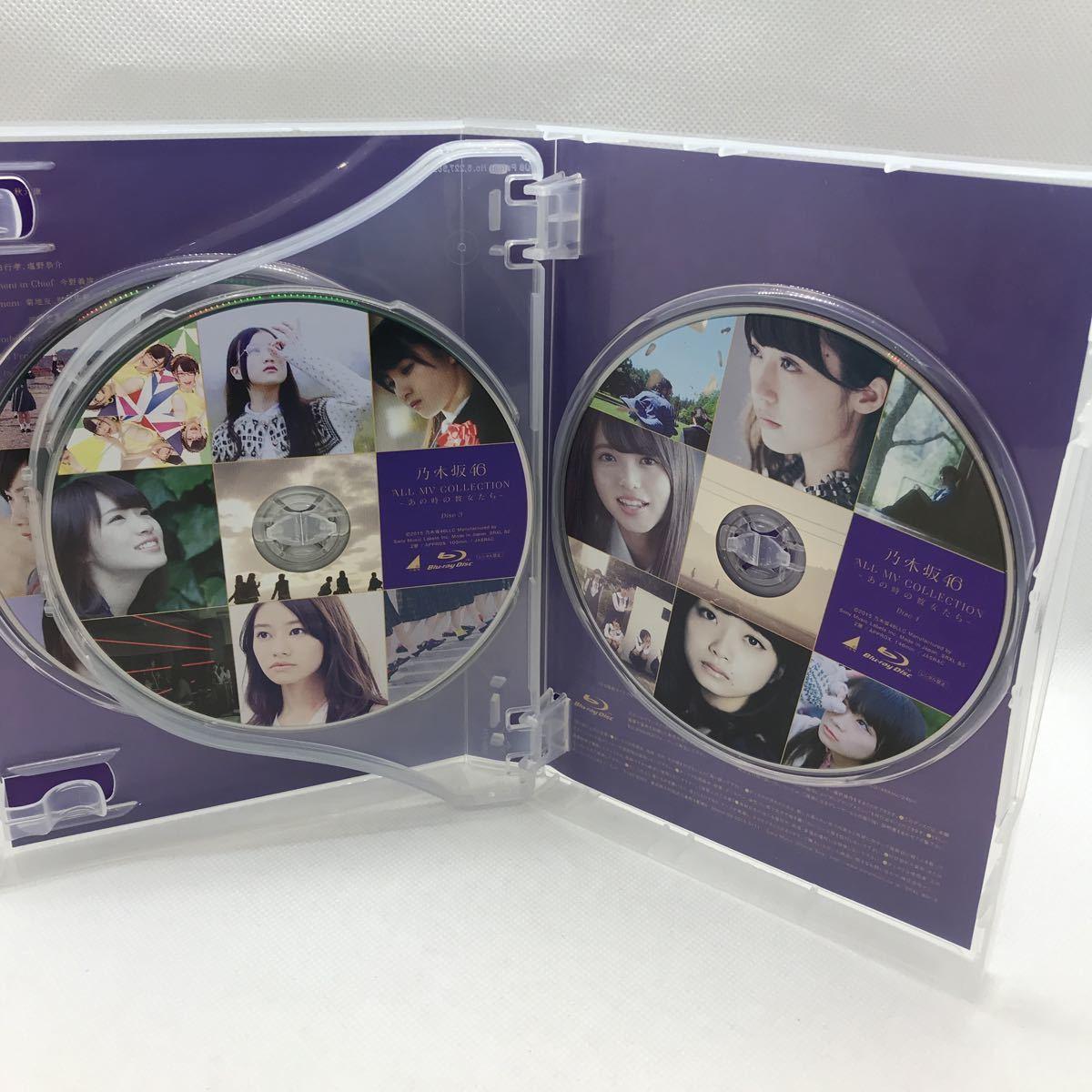 乃木坂46 ALL MV COLLECTION ~あの時の彼女たち~ 完全生産限定盤 Blu-ray 4枚組_画像4