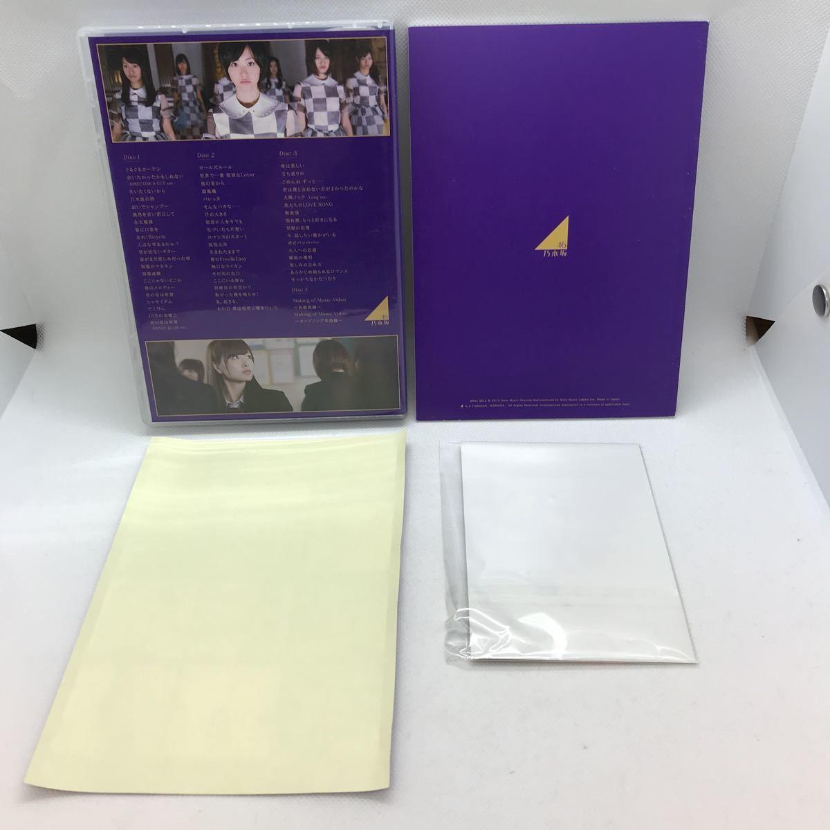 乃木坂46 ALL MV COLLECTION ~あの時の彼女たち~ 完全生産限定盤 Blu-ray 4枚組_画像6