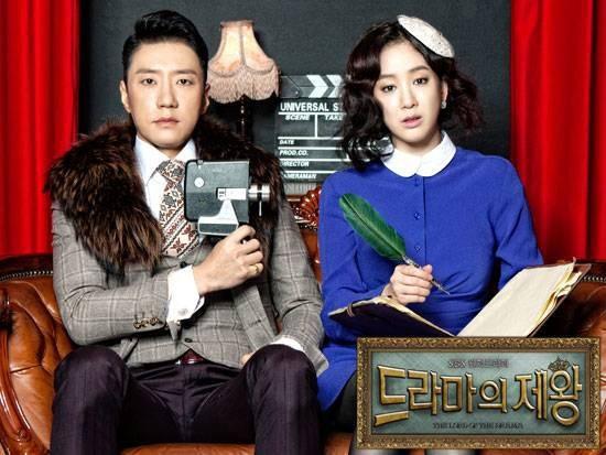 韓国ドラマDVD   ドラマの帝王 全話字幕ありです。