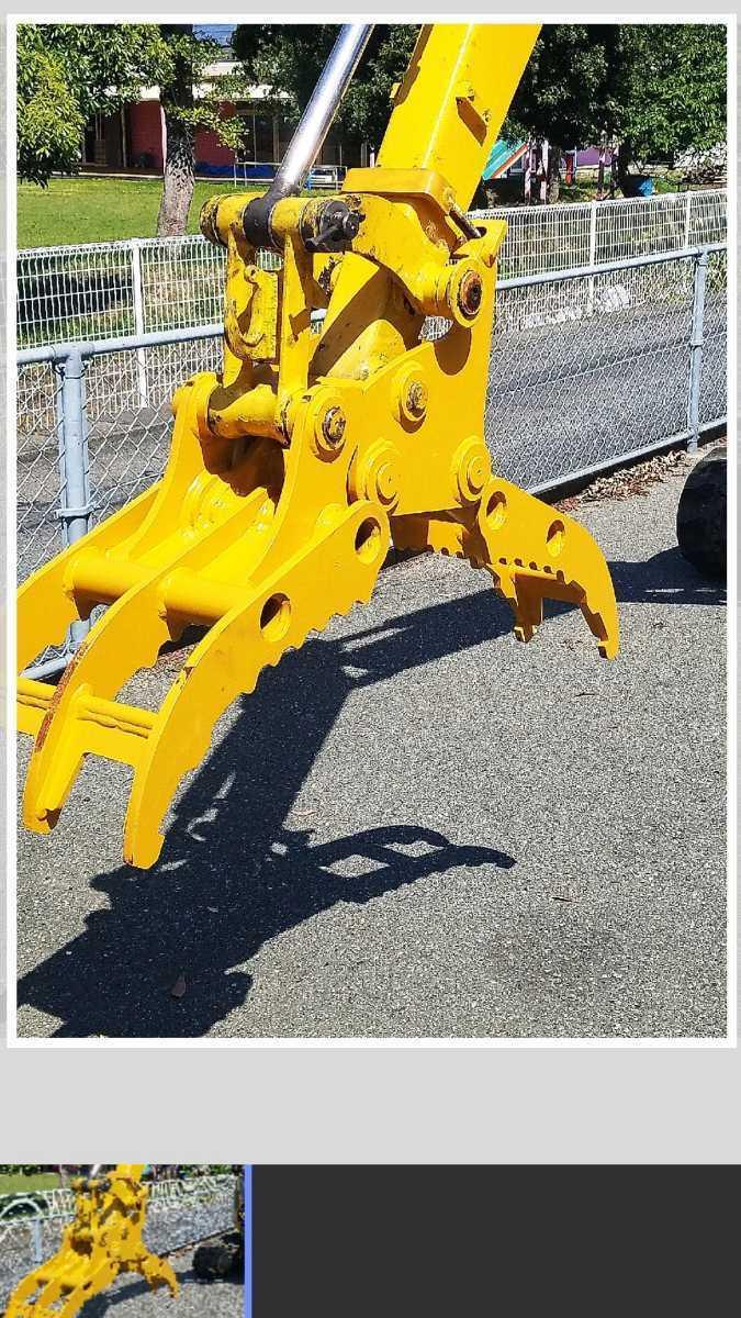 「★エース建機★3点式フォーク/掴み/グラッブピン径25mm/30mm.に適合します。1トンから2トン専用、90kg」の画像1