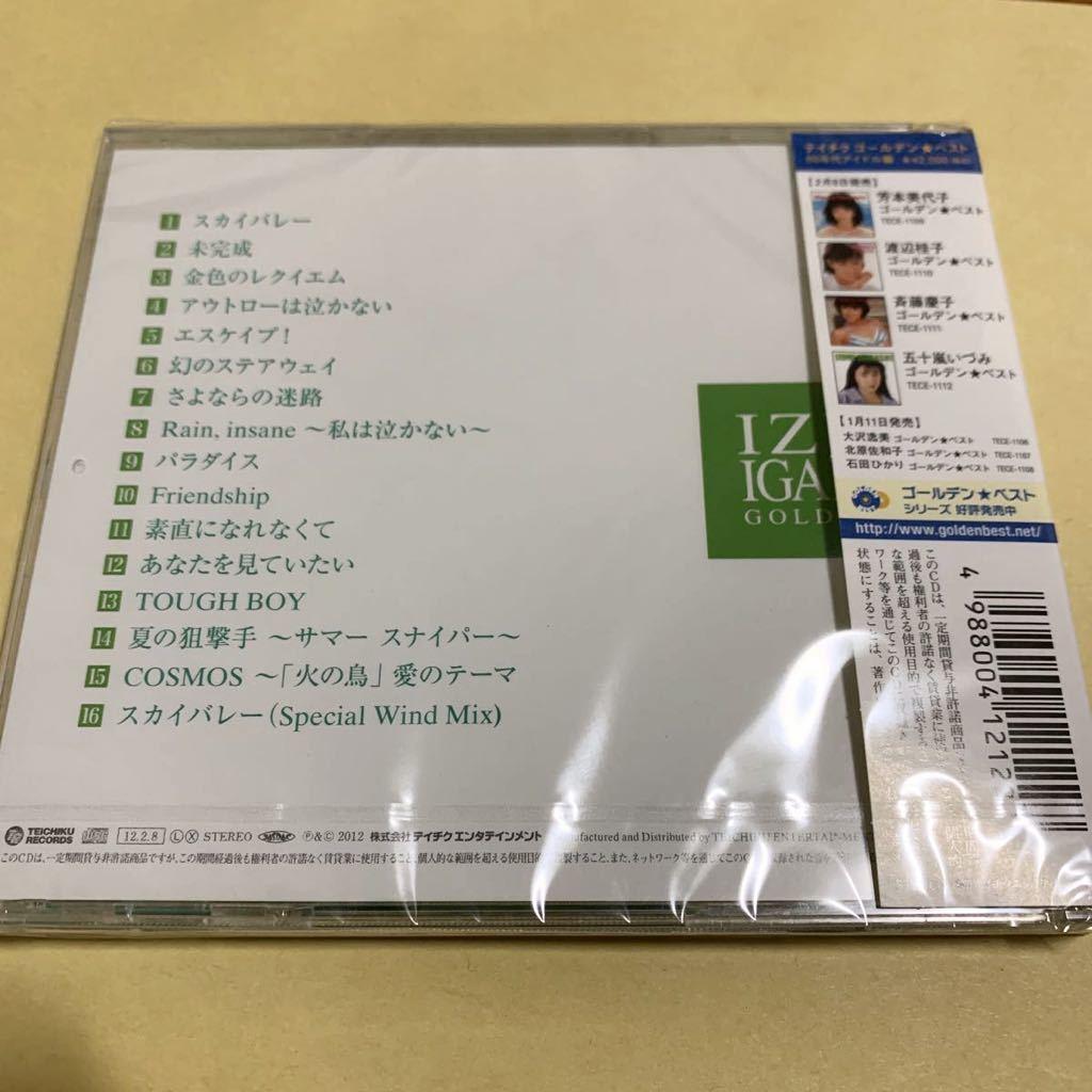☆新品未開封☆ 五十嵐いづみ / ゴールデン ベスト GOLDEN BEST CD_画像2