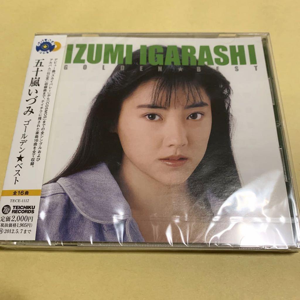 ☆新品未開封☆ 五十嵐いづみ / ゴールデン ベスト GOLDEN BEST CD_画像1