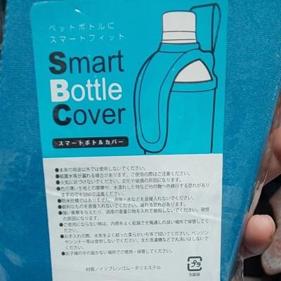 JR西日本オリジナル ノート(B6サイズ)&ボトルホルダーのセット