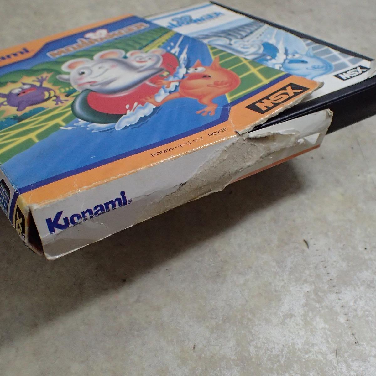 MSX ROM わんぱくアスレチック/ロードファイター/スカイジャガー/コナミ・ハイパーラリー/モピレンジャー等KONAMIソフト10本セット【20_画像4