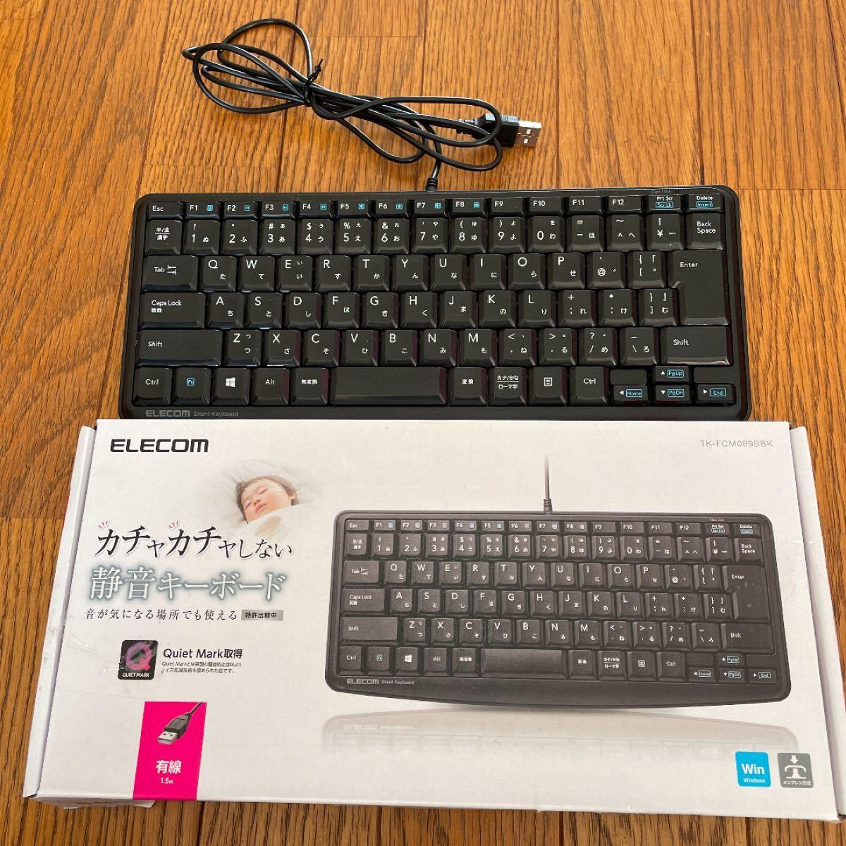 ELECOM TK-FCM089SBK エレコム 静音キーボード 有線キーボード