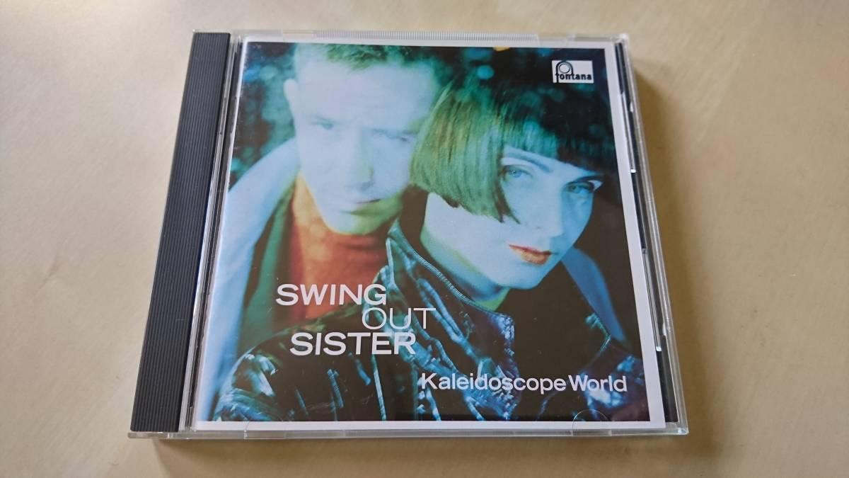 SWING OUT SISTER スウィング・アウト・シスター『KALEIDOSCOPE WORLD/カレイドスコープ・ワールド』