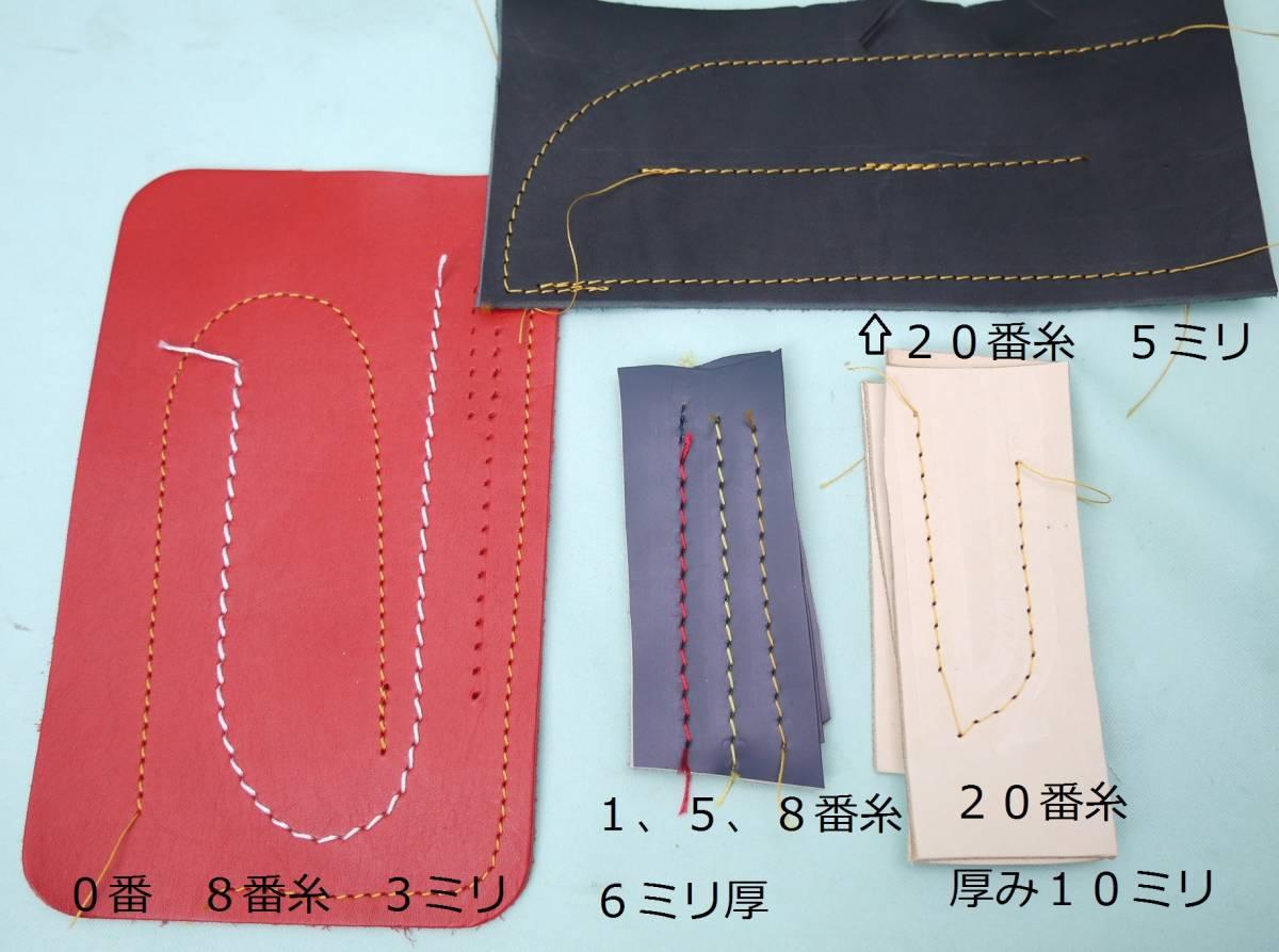 総合送り 工業用腕ミシン バードランド LC1-341 レザークラフト 革縫 極厚物 新品 届いてすぐに使えます_画像6