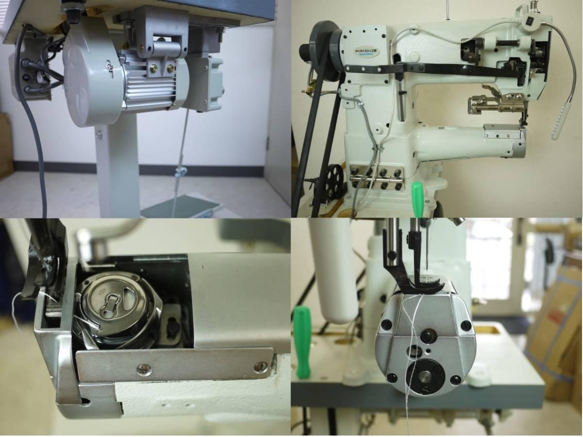 総合送り 工業用腕ミシン バードランド LC1-341 レザークラフト 革縫 極厚物 新品 届いてすぐに使えます_画像3