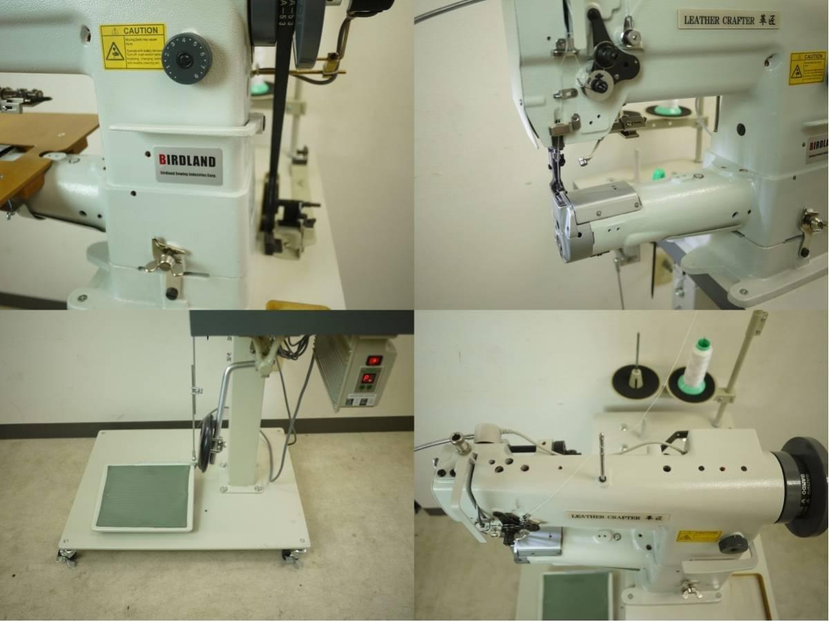 総合送り 工業用腕ミシン バードランド LC1-341 レザークラフト 革縫 極厚物 新品 届いてすぐに使えます_画像4
