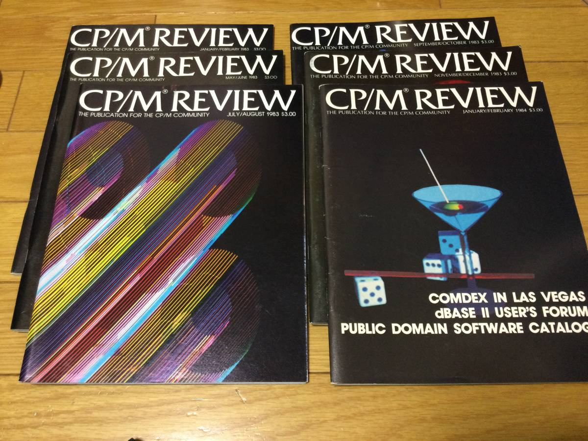 CP/M REVIEW 6冊セット_画像1