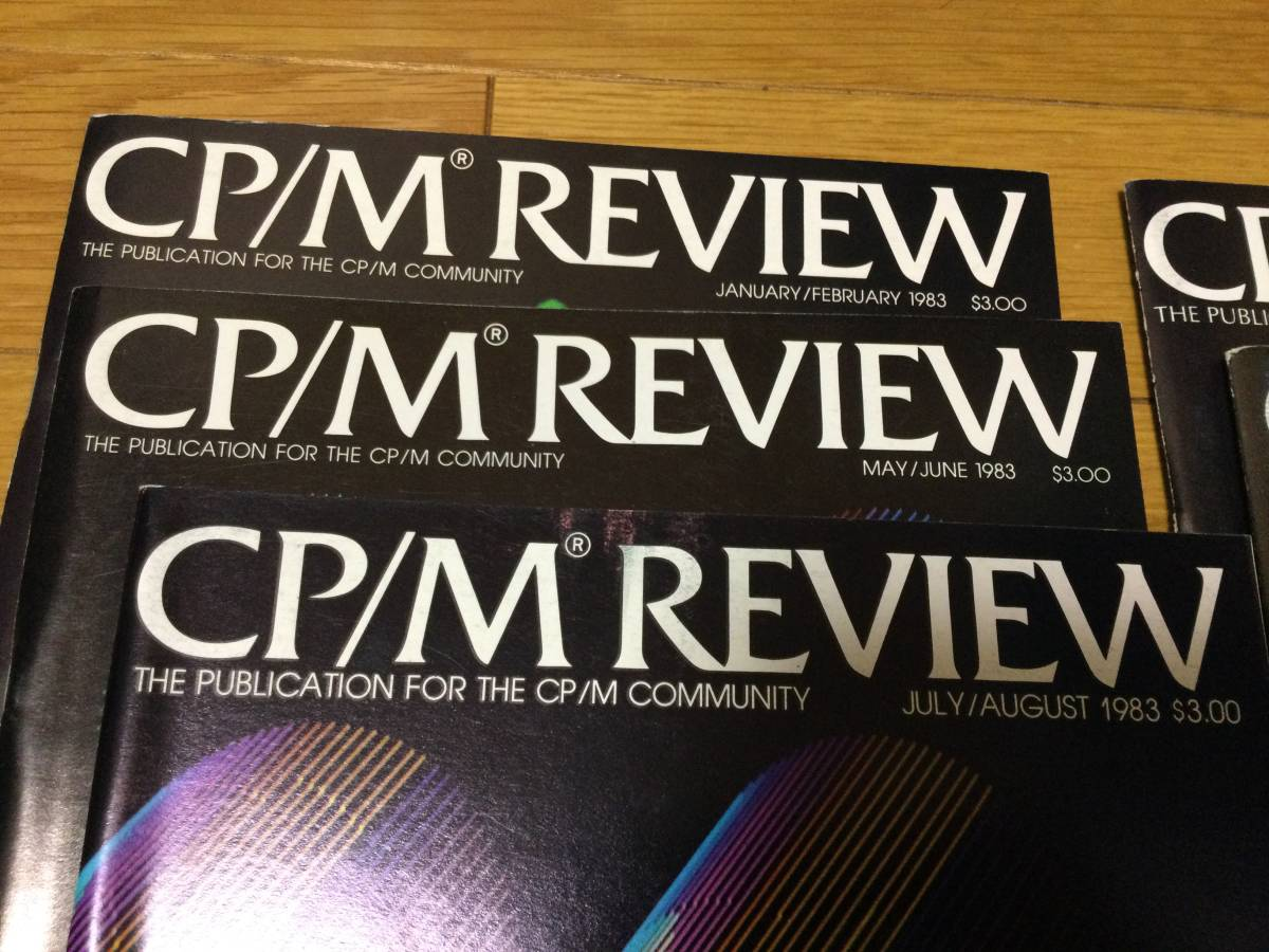CP/M REVIEW 6冊セット_画像3