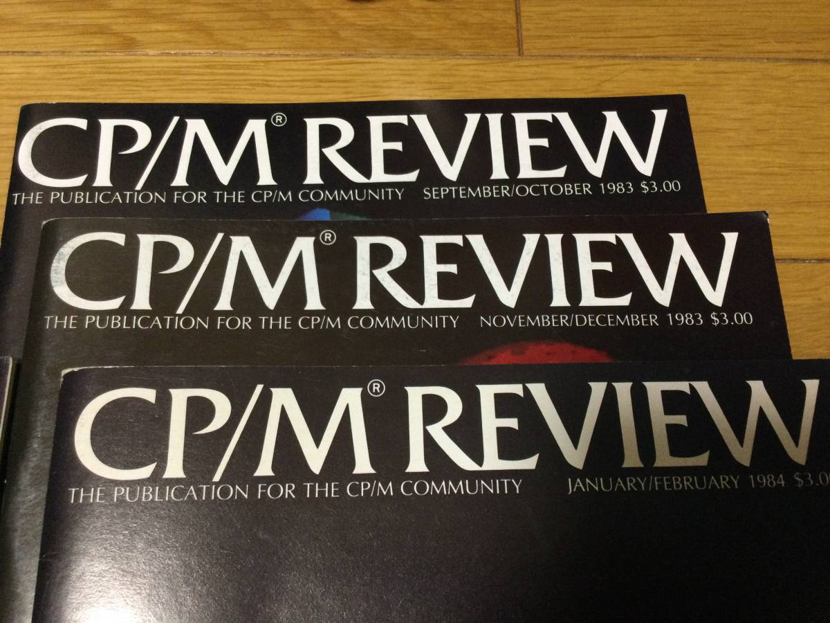 CP/M REVIEW 6冊セット_画像2