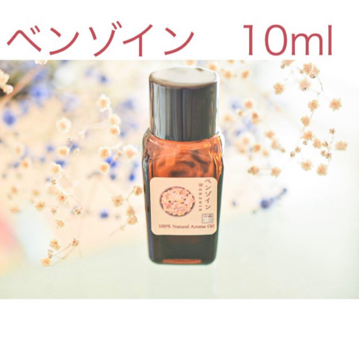 40%ベンゾイン 10ml  アロマ用精油 エッセンシャルオイル