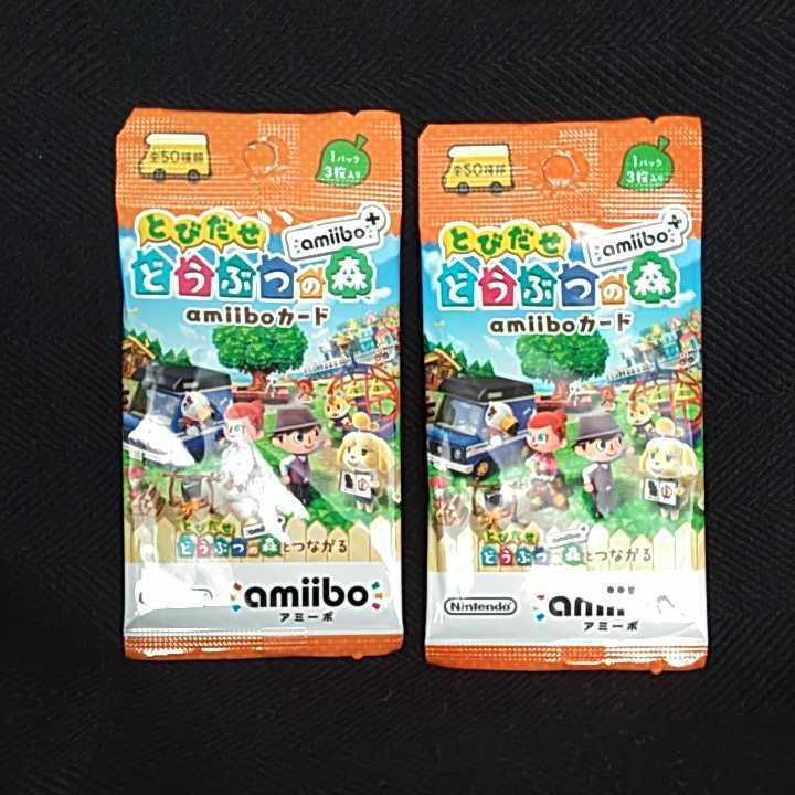 Nintendo Switch Lite コーラル ニンテンドー スイッチ ライト+専用ケース+未開封amiibo2パック 新品■即決■_画像4