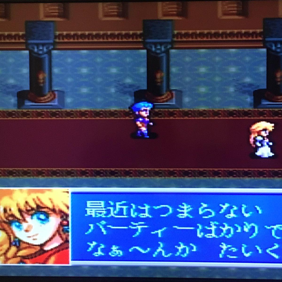 スーパーファミコン 任天堂 ニンテンドー プリンセス・ミネルバ ソフト カセット ゲーム