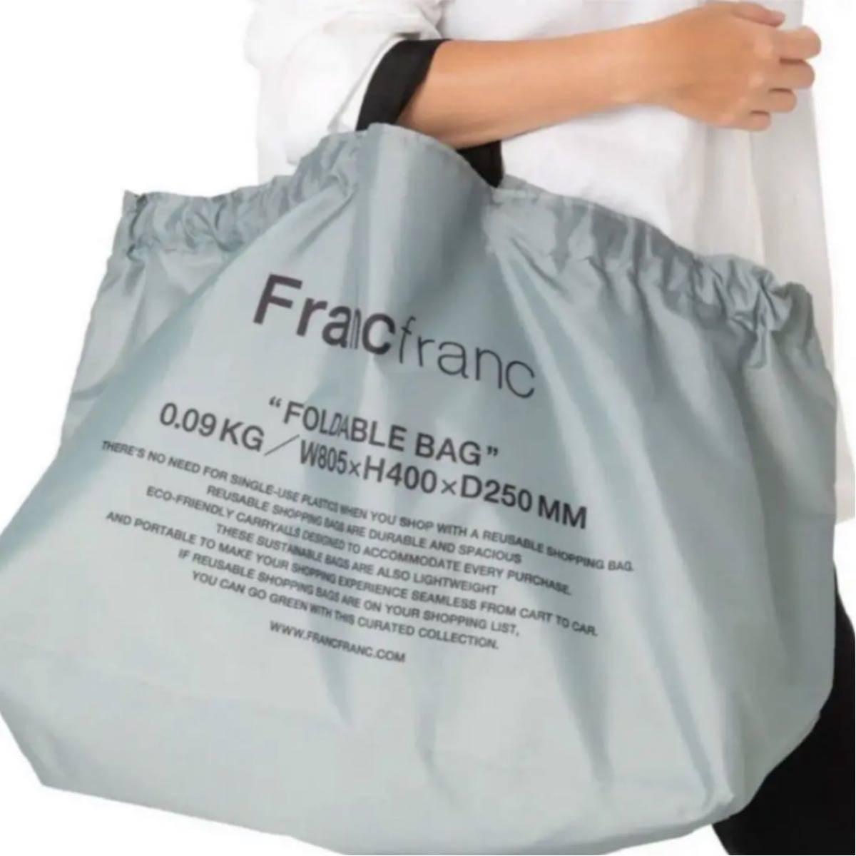 フランフラン エコバッグ エルン 大きいサイズ カーキ
