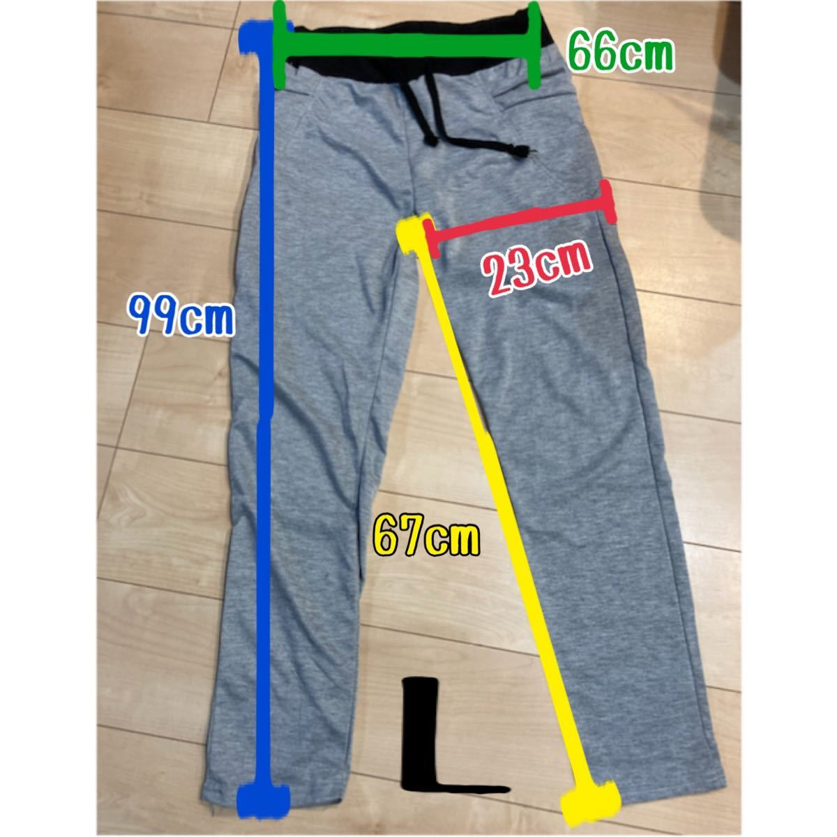 ジョガーパンツ L  男女兼用  トレーニングパンツ スウェットパンツ