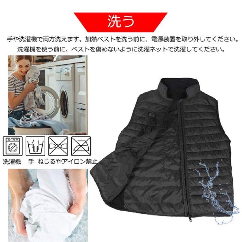 電熱ベスト Loowoko 加熱ベスト USB充電式 4つヒーター 水洗い可能 電熱ジャケット 保温 防寒 超軽量 臭くない 3段階温度調整 スキー_画像5