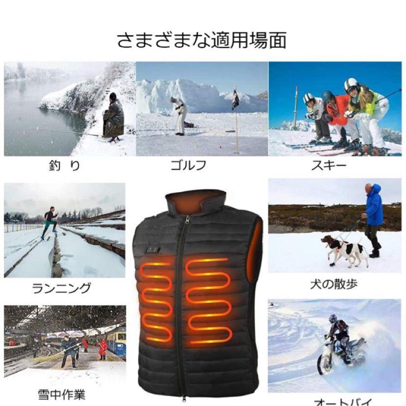 電熱ベスト Loowoko 加熱ベスト USB充電式 4つヒーター 水洗い可能 電熱ジャケット 保温 防寒 超軽量 臭くない 3段階温度調整 スキー_画像6