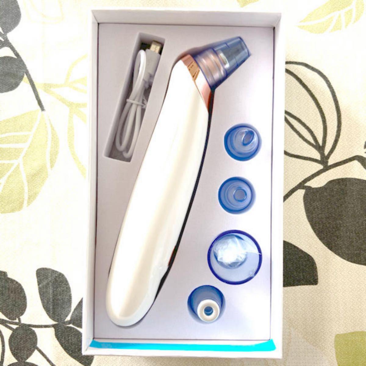 新品 毛穴吸引器 美顔器  毛穴汚れ吸引フェイスケア USB充電式