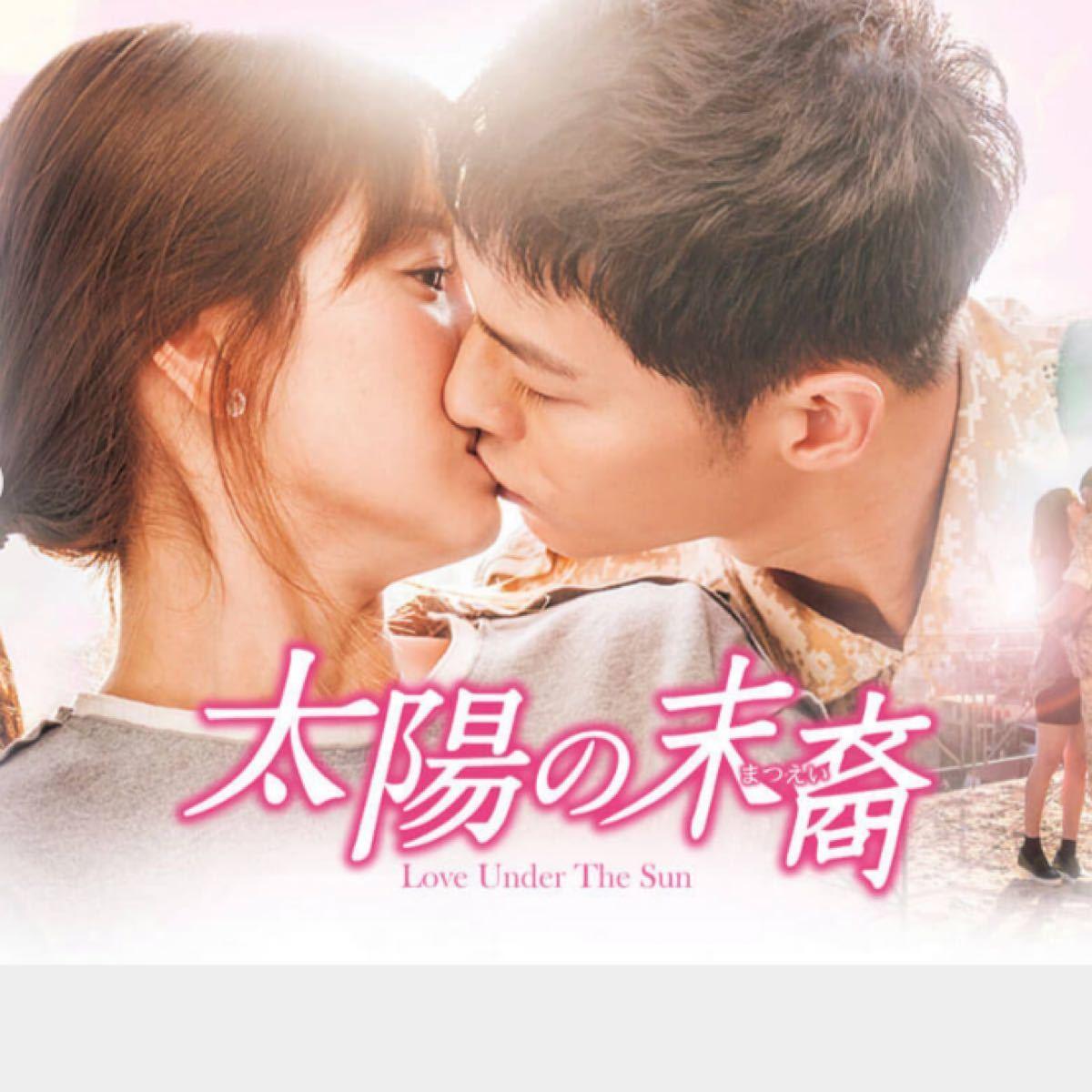 韓国ドラマ  太陽の末裔【Blu-ray】