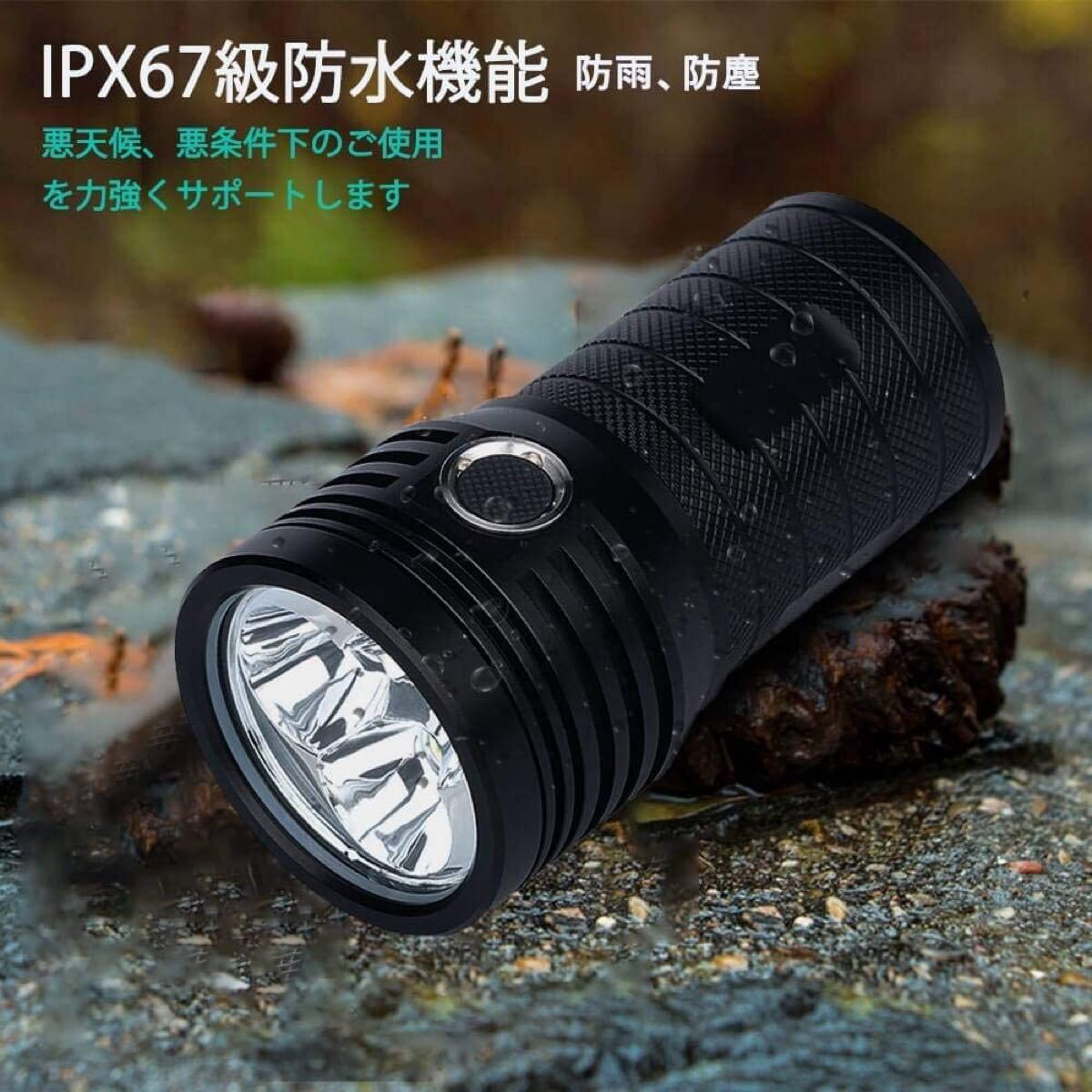 LED 懐中電灯 強力 軍用 最強 小型 USB充電式超高輝度10000ルーメン