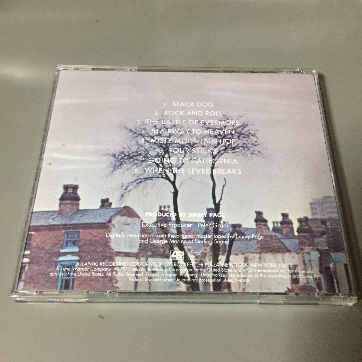 レッド・ツェッペリン Ⅳ 国内盤CD