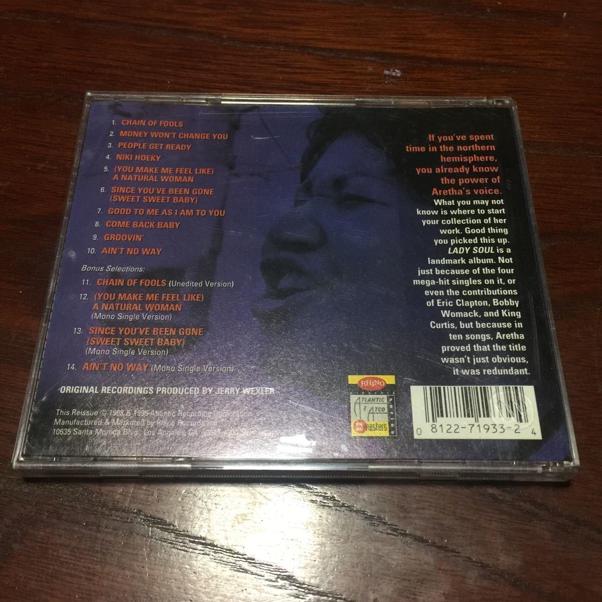 アレサ・フランクリン LADY SOUL USA盤CD