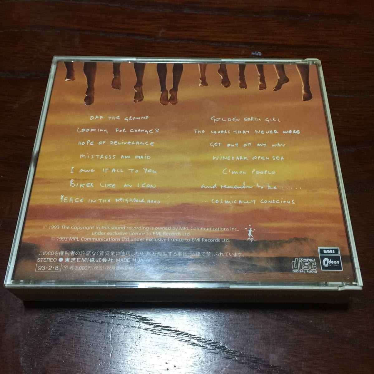 ポール・マッカートニー オフ・ザ・グラウンド 国内盤CD+CDシングル付き