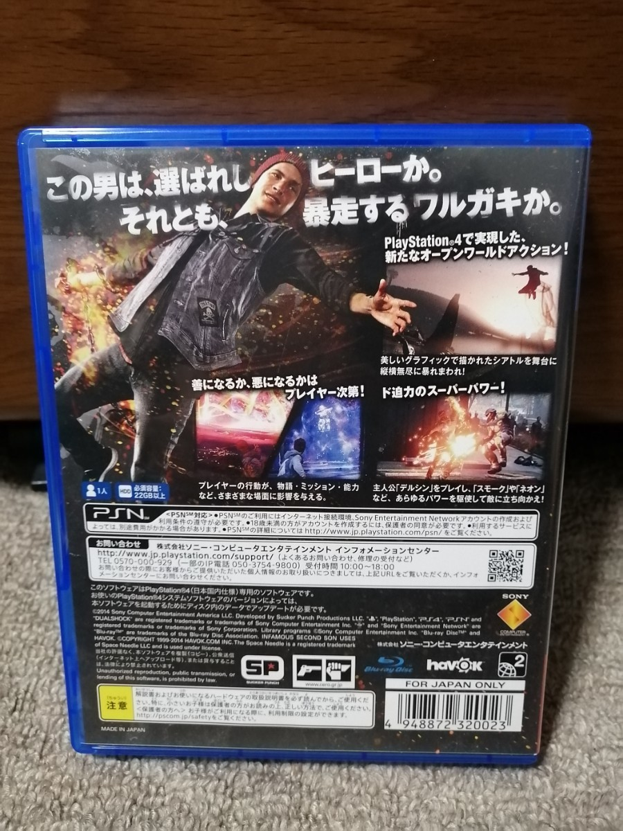 【PS4】 inFAMOUS Second Son [通常版] GOD OF WAR