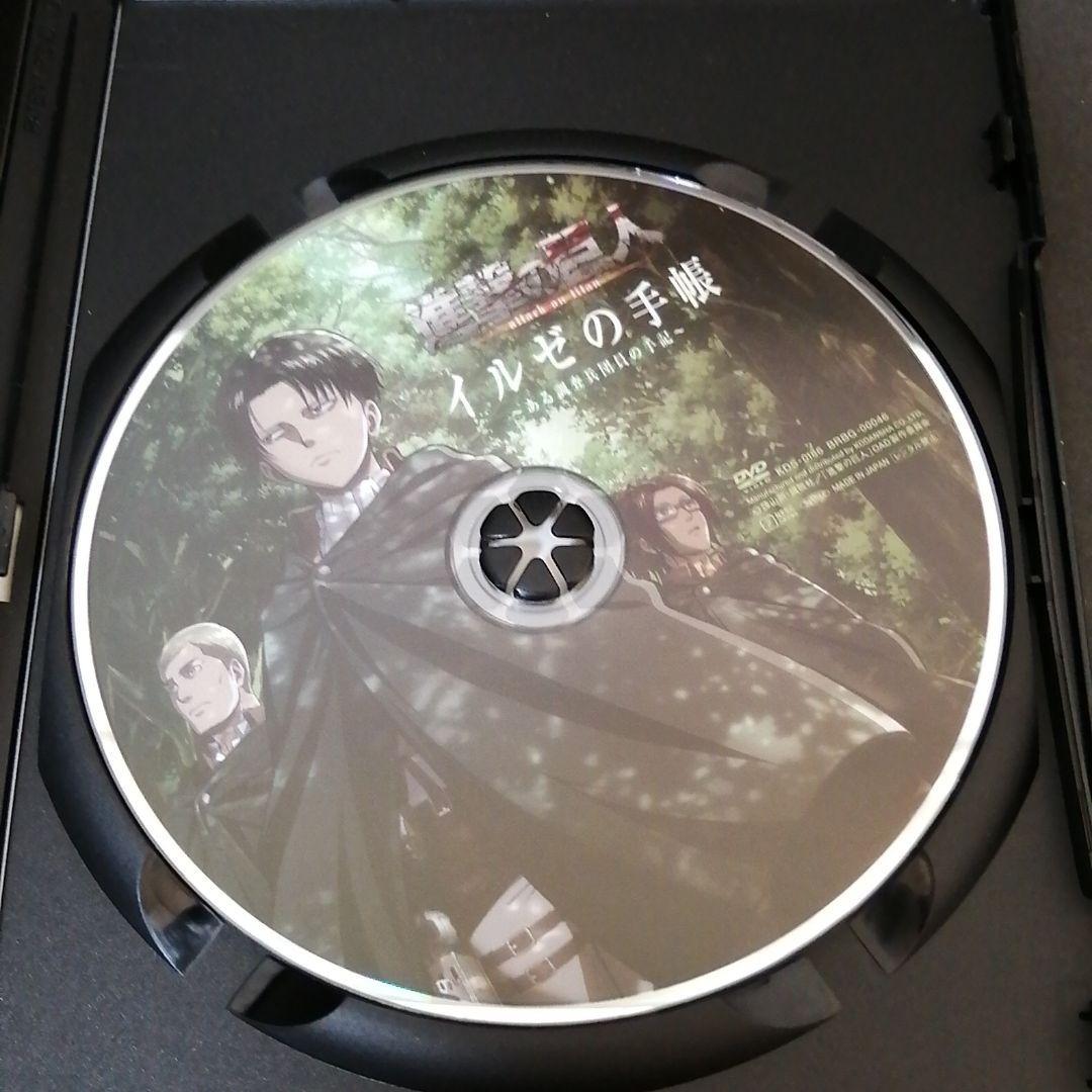 中古DVD OVA アニメ「進撃の巨人」「イルゼの手帳」「突然の来訪者」「困難」