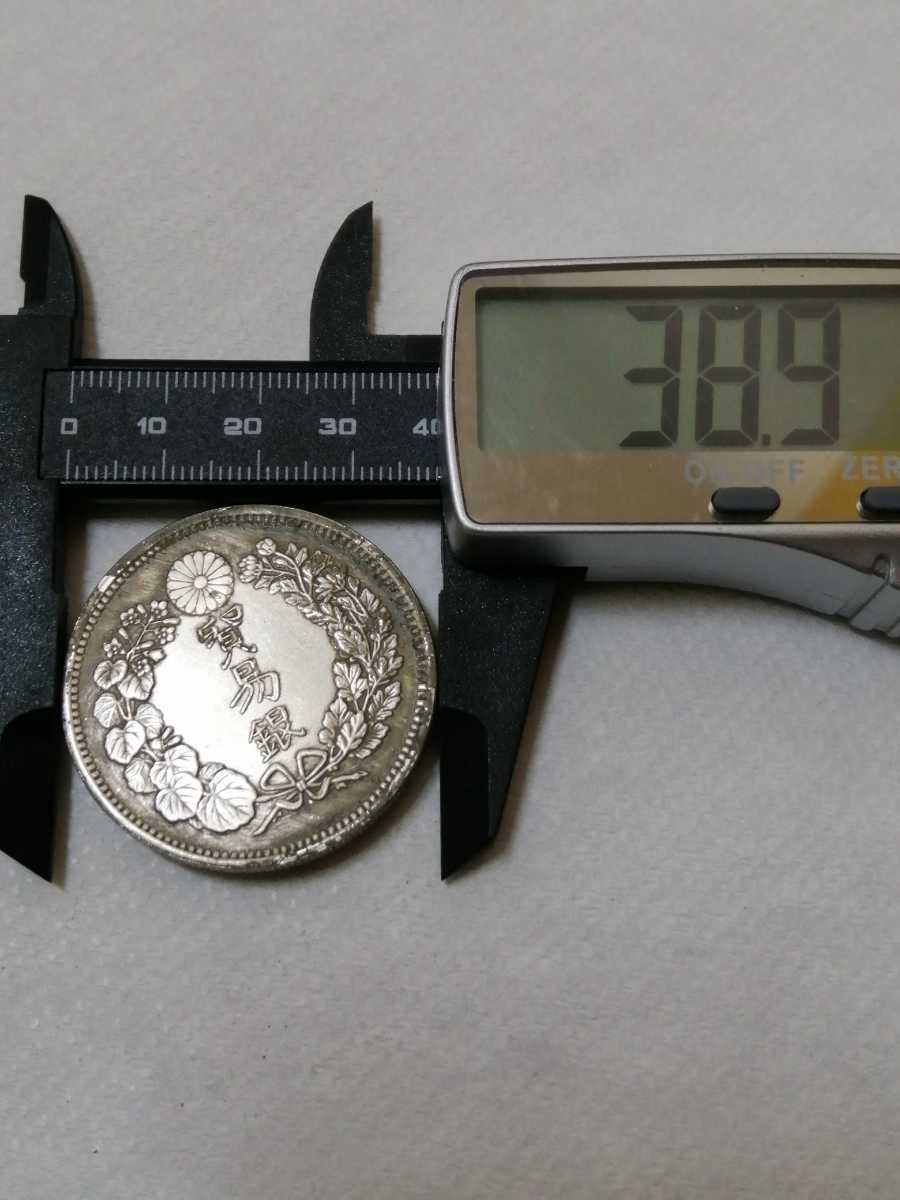 Dj975 貿易銀 大日本明治八年造 一円銀貨 大型銀貨 古錢 コレクション 直径38.9mm 重目 26.9g_画像5