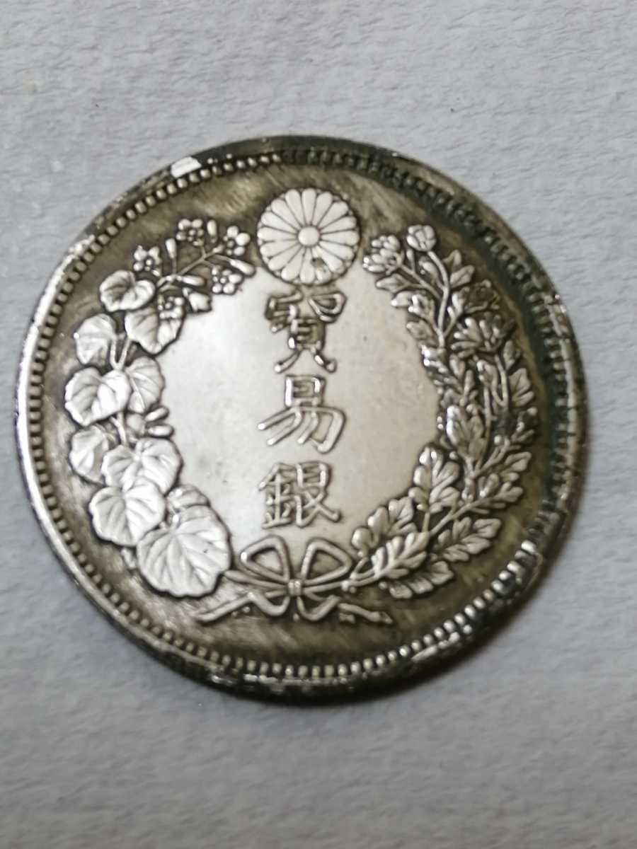 Dj975 貿易銀 大日本明治八年造 一円銀貨 大型銀貨 古錢 コレクション 直径38.9mm 重目 26.9g_画像1