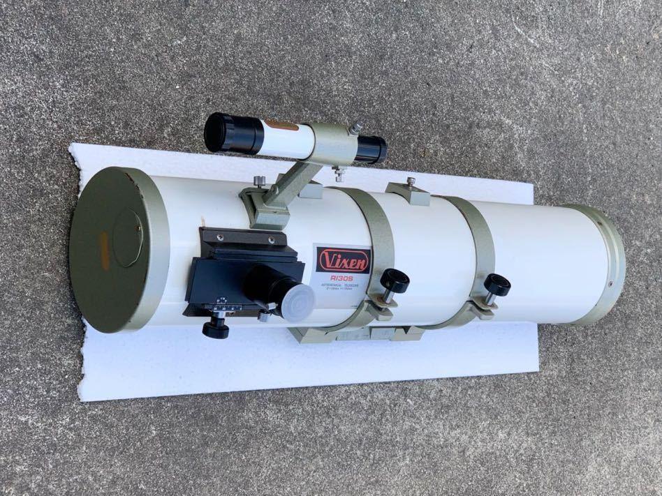 ビクセン R130S D=130mm f =720mm 鏡筒 ジャンク扱い